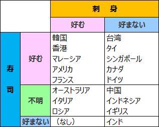 20161017-1