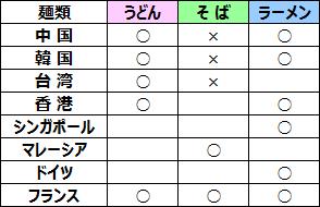 20161017-3