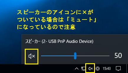 speaker_mute