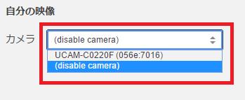 camera_select