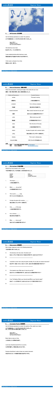 per-level-beginner-music