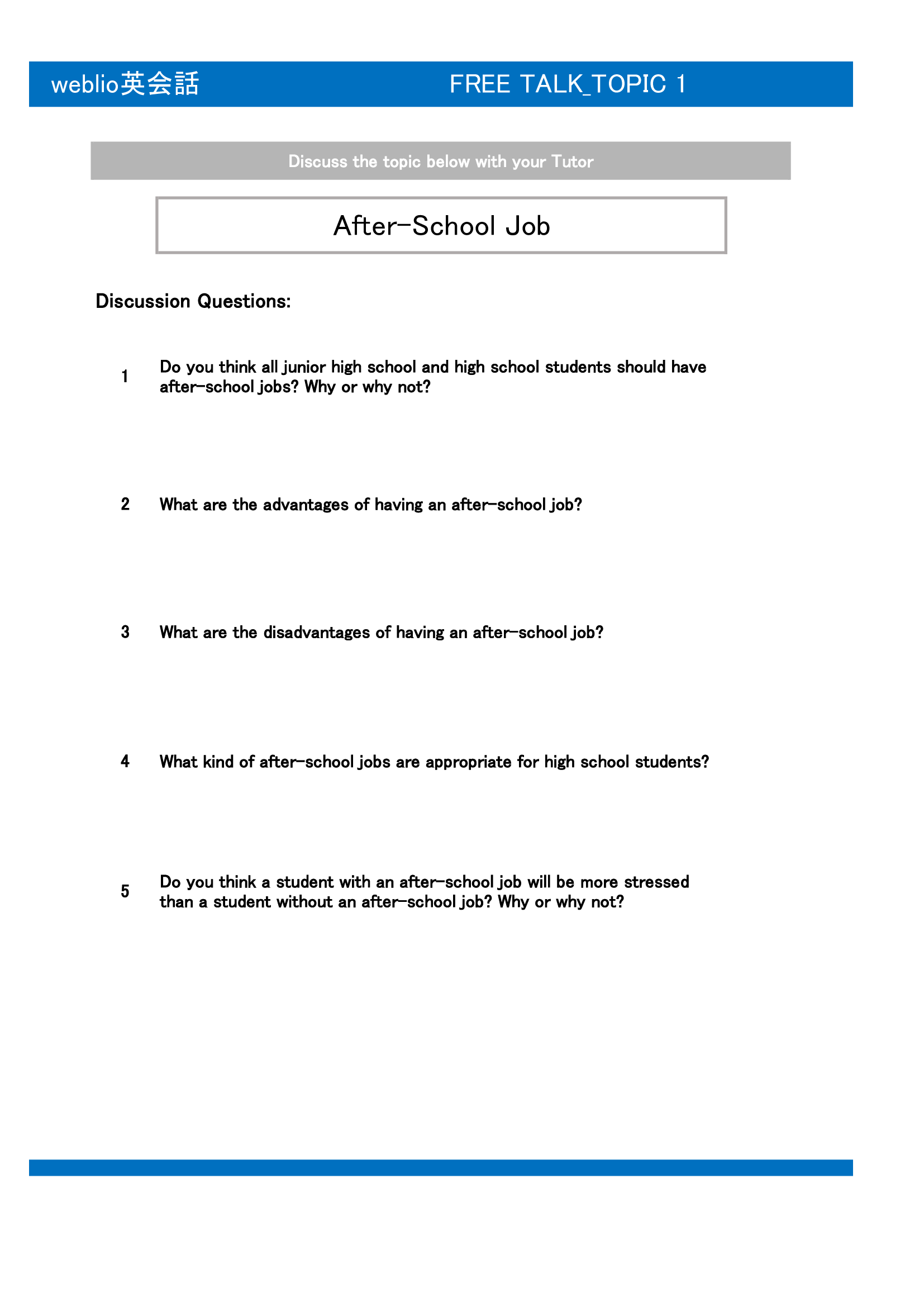 topic-discussion-after-school-job
