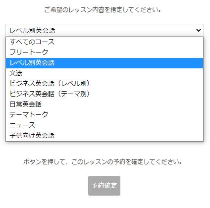 公式ブログ_1117_コース選択