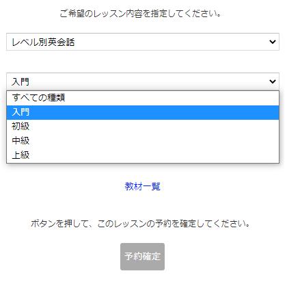 公式ブログ_1117_レベル選択