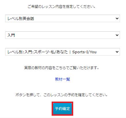 公式ブログ_1117_予約確定