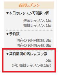 1207_お知らせ_PC _small