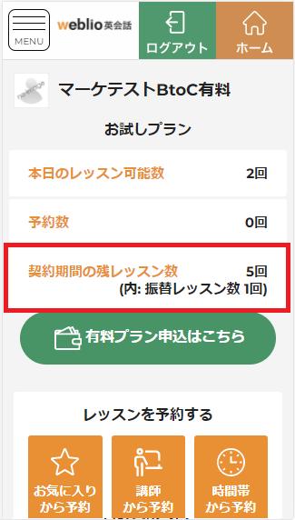1207_お知らせ_SP