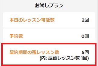 1207_お知らせ_SP_small