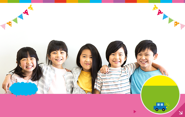 発達障がいの子どもたちが安心して学べる放課後デイサービス